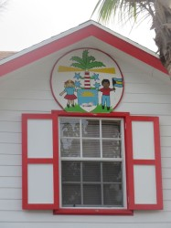 HT Primary School emblem