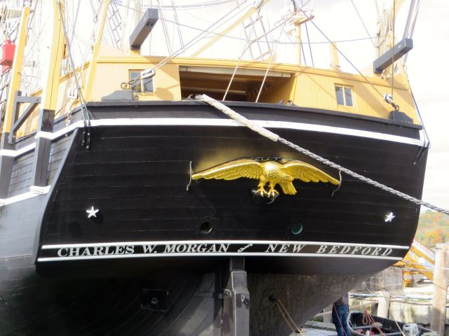 The stern of the Morgan