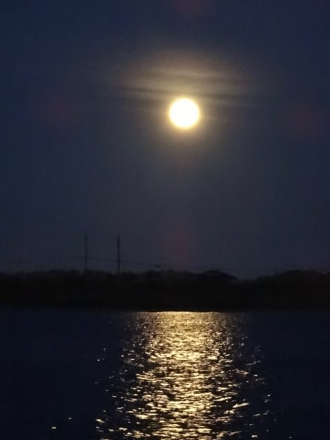 "September 16th was the full moon and a ""Harvest Moon."""